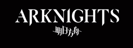 Arknights Wiki and Database Guide