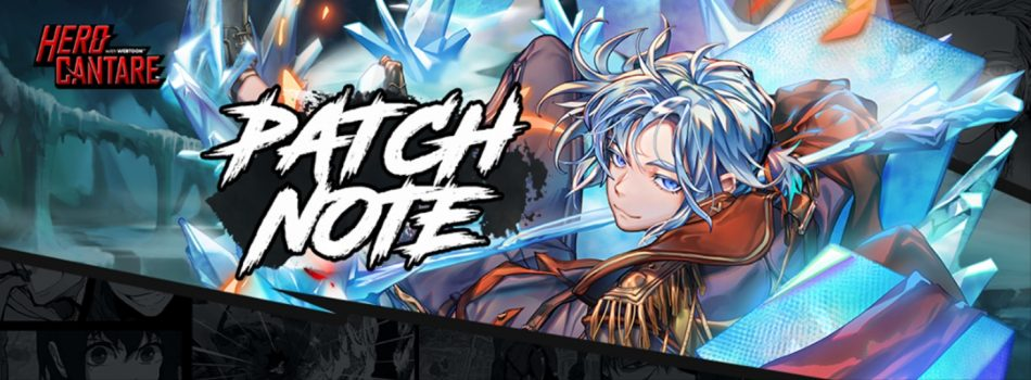 6/8 Patch Note